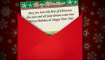 ecard christmas